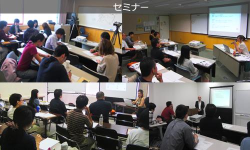 seminar_image