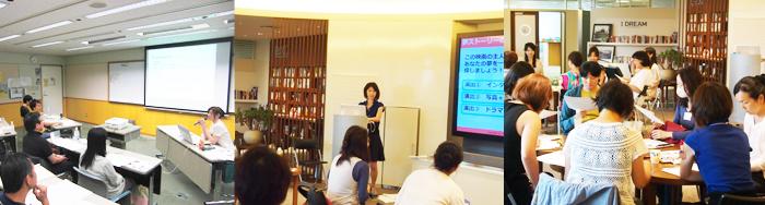 lecture_mayu